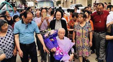 93岁老兵跨越千里镇江句容寻亲人