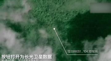企业调动10颗卫星搜索MH370残骸