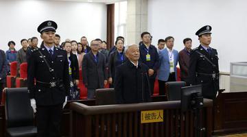 孙怀山一审被判有期徒刑14年