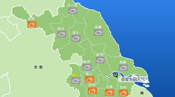 小长假结束后 江苏的天气怎么样?