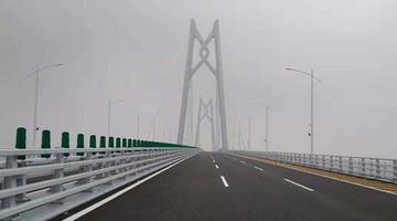 超級工程港珠澳大橋24日通車