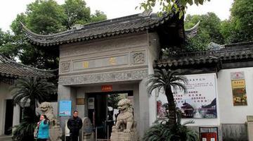苏州定园:建成15年却自称明初建筑
