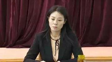 """""""火书记""""和姜女副市长双双被捕"""