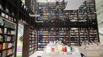 高颜值书店似空中楼阁