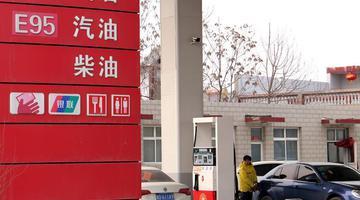 因税率调整 江苏成品油价格下调