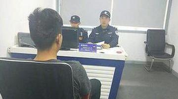 江苏查处全国首例PUA案件
