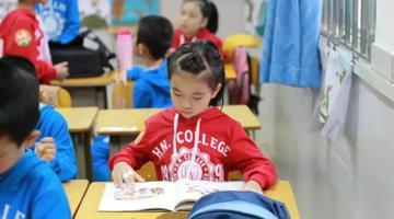 南京公布民办中小学最新收费标准