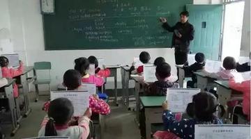 四川村小:有学生考上清华