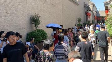 探访重新开张的乔家大院:首日迎客超8000人