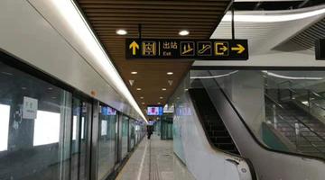 """苏州轨交3号线""""橙姑娘""""揭开面纱"""