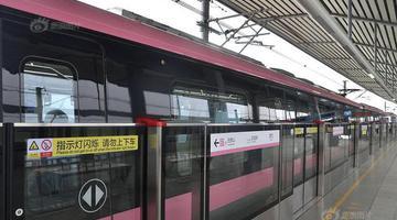 南京地铁12号线 将加快启动建设