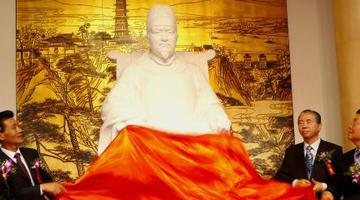 """扬州当选2020""""东亚文化之都"""""""