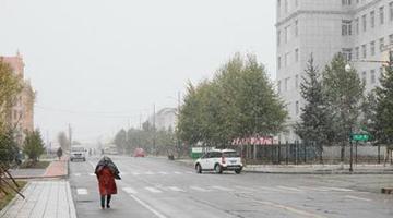 """""""中国最北城市""""迎来今秋首雪"""