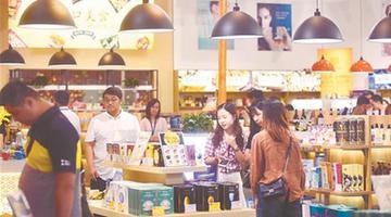 江苏国际商品博览会开幕