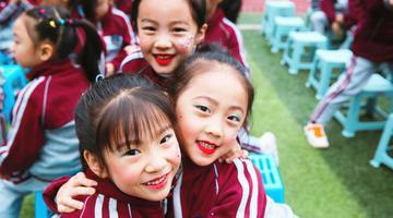 南京公布教育新举措 回应减负问题