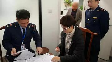 中医馆称能预防新型肺炎涉虚假宣传