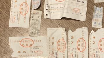 公交游中国的小伙到南京了