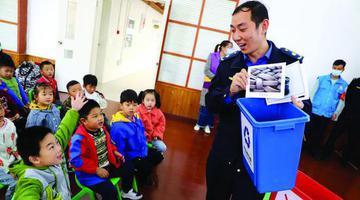 本周日起南京生活垃圾实行强制分类