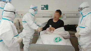 防疫一线医务人员被直接认定为高级职称