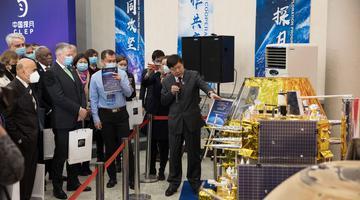 国家航天局公布《月球样品管理办法》
