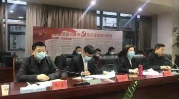镇江润州涉疫小区764份检测为阴性