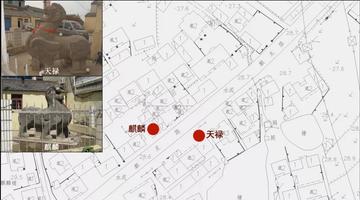 南京疑似发现南朝宋武帝刘裕墓