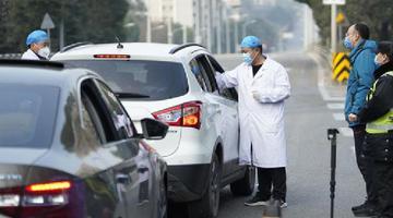 国家卫健委:昨日新增确诊病例9例