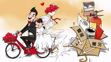 江苏两地被确认为婚俗改革实验区