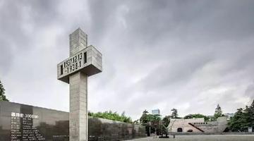 南京大屠杀幸存者陈文英去世