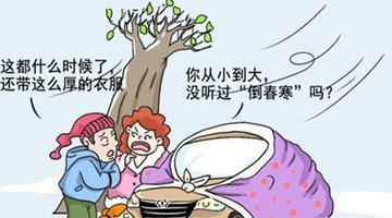 乍暖还寒!江苏部分地区最低5℃