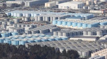 日本核废水入海留下的三大悬念