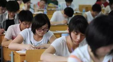 @澳门葡京玩法高考生 高考成绩查询时间公布