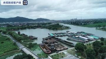 """受台风""""烟花""""影响 太湖苏州水域封航"""