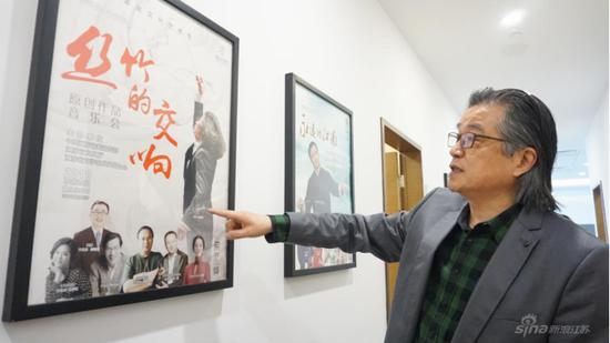 苏州民族管弦乐团副总经理周沛然进行介绍