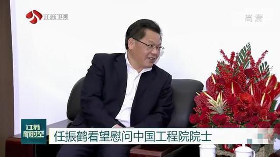 江苏省委副书记任振鹤看望慰问中