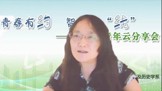 香港城市大学中文及历史学系导师钱华