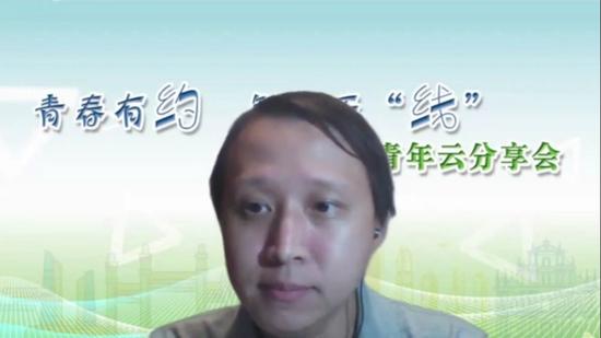 澳门历史教育学会理事长、海星中学历史科教师陈浩东