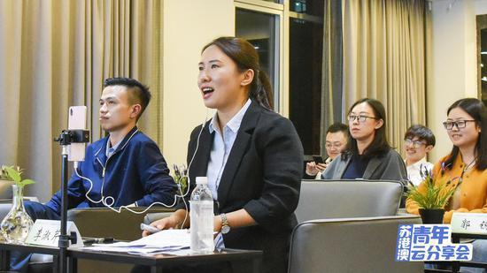 苏港澳青年云分享:汉文化发源地与国际化大都会的青春邂逅