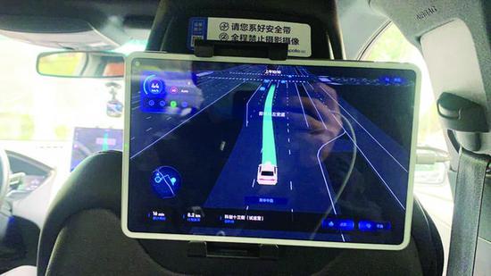 乘客区屏幕实时显示车况路况
