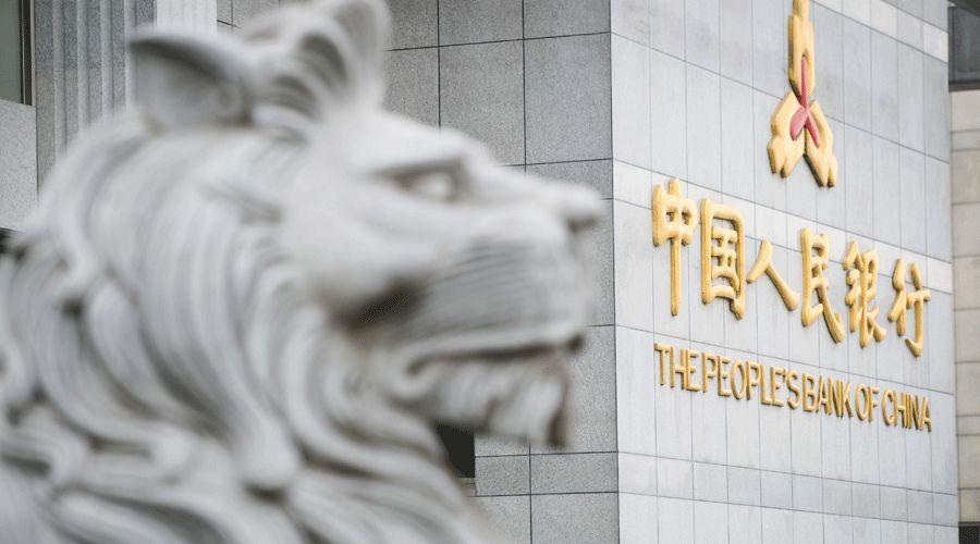 央行北京:处理30起拒收现金行为 1角5角纸币可流通