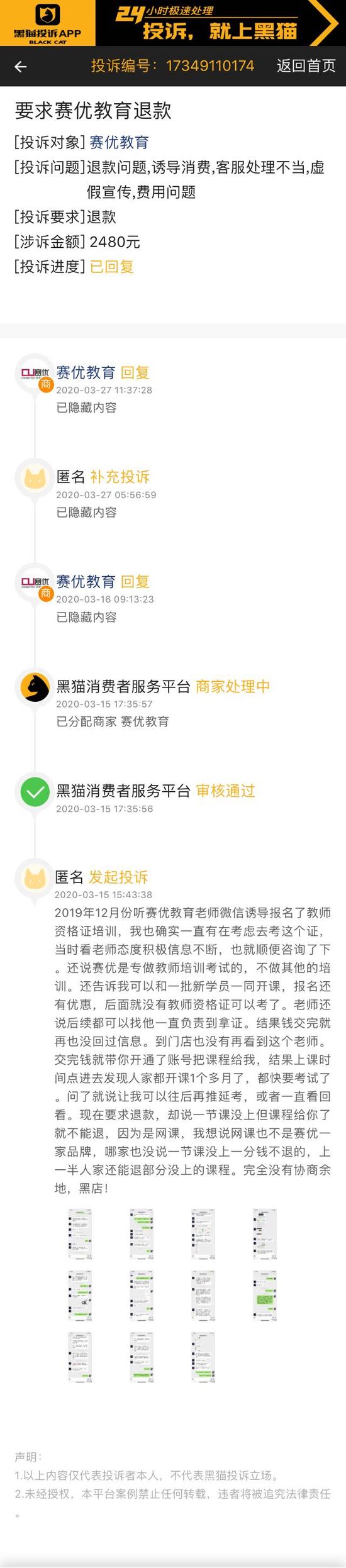http://www.nowees.com/shehui/2087084.html