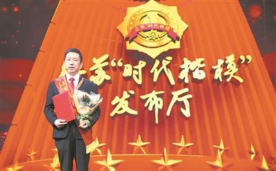 图为表彰现场。 新华报业视觉中心记者 赵亚玲摄