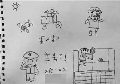 小男孩画的感谢信。