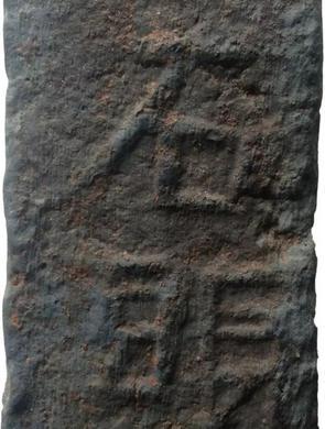 因为这块石头 南京石头城找到了