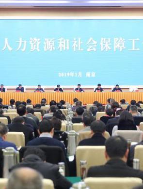 江苏提出城镇就业新增120万