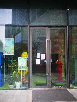 南京芝麻街英语一门店突然关门