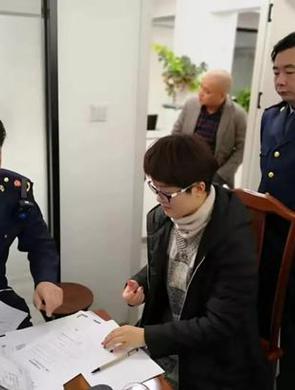 中医馆称能预防新型肺炎 涉虚假宣传