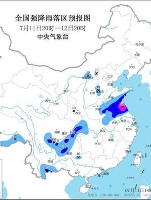 江苏北部等局地有大暴雨