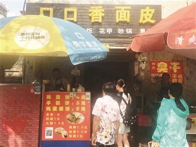 李磊的店面前顾客络绎不绝。陈咏 摄