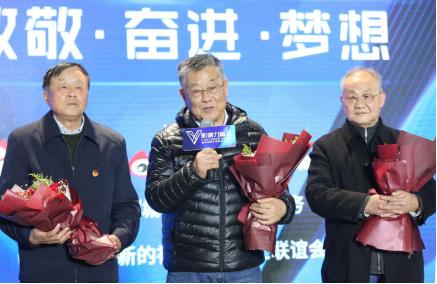 (从左至右:常德盛、赵亚夫、邹国忠)